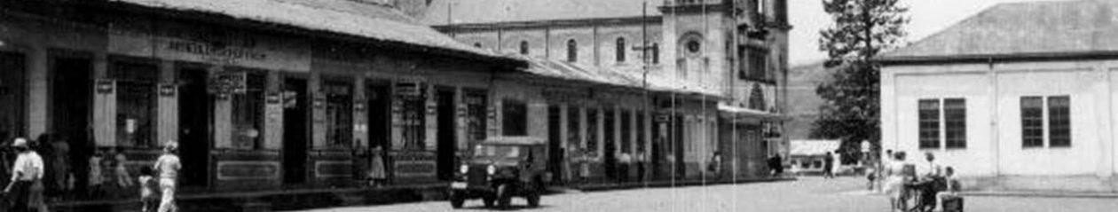 Comunidad de San Ramón, Alajuela